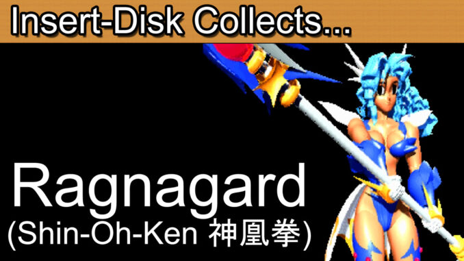 Ragnagard (Shin-Oh-Ken 神凰拳): Sega Saturn